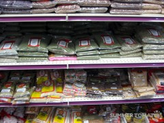 Indian Groceries