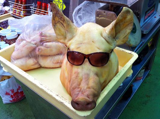 Pork face recipe